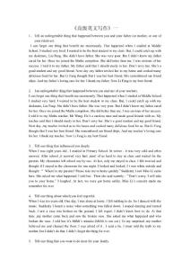 高级英文写作题目及范文