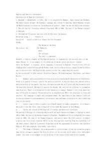 自考英語本科《英美文學選讀》英美文學資料總結(完整版)