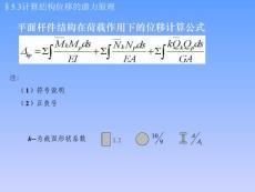 5图乘法2010-03-08讲课