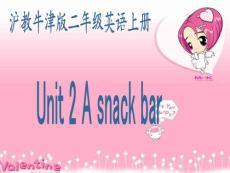 牛津沪教二上《Unit 2 A snack bar》ppt课件