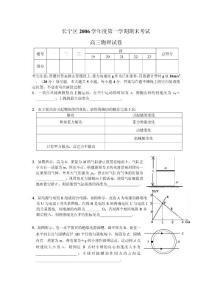 2012高考物理资料超全