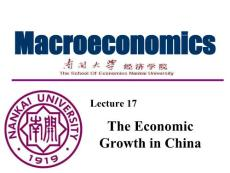 宏观经济学Macro17