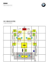 宝马E65维修资料12