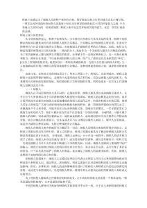 [通知/申请]财政法论文