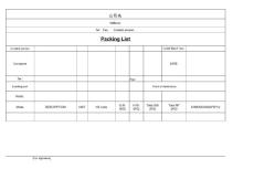 packing list模板