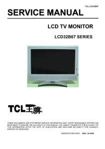 液晶电视图纸资料