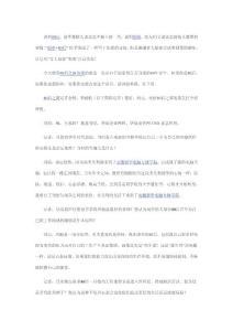 [80后之窗访谈第38期]新华电脑学校刘亮 从白手起家到年薪百万