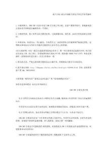 3DM-SMV小组成员招募公告