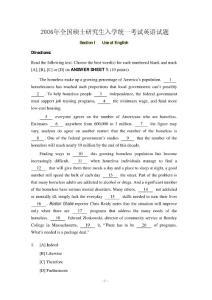 2006年—2011年全國研究生入學考試英語真題及參考答案合集