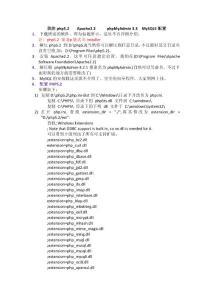 php5 phpMyAdmin3 mySQL..