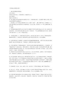 szh上海驾驶证到期换证流程..