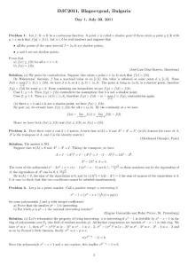 大学生数学竞赛