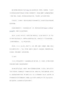 访文学青年聂小晴:最爱韩寒,从没想过当作家