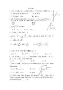 初二数学题