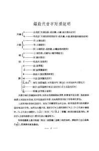 京剧苏三起解歌词