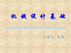 平面连杆机构(非)