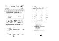 【小学教育】陕西旅游版英语五年级下册第5课测试
