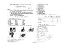 【小学教育】六年级英语试题(考试版)