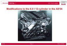 奥迪A8W12 发动机技术