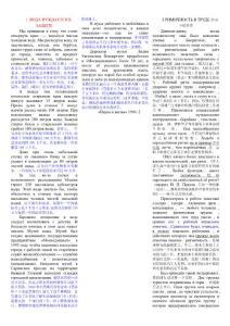 俄罗斯语言学习资料
