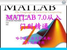 MATLAB绘图教程(完整版)
