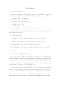 大学英语四六级考试复习资料集