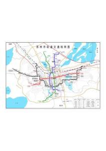 苏州地铁规划图
