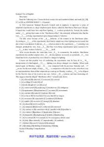 2010考研英语真题及解析