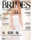 [整刊]《今日新娘》2012年6月刊