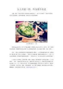 中药治疗脂肪瘤.doc