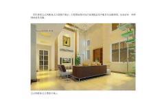 不同风格的复式楼家居装修效果图(1)