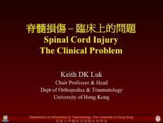 【医学PPT课件】脊髓損傷臨床上的問題
