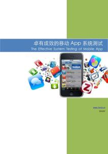 App測試之真機自動化測試 _專業版