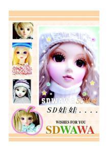 超清晰3D娃娃 (9)