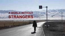 英特尔世界没有陌生人结案