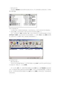 【学习资料】关于1G的文件..