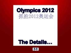 2012伦敦奥运会最佳图片