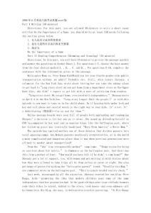 歷年大學英語四六級真題試題及標準答案