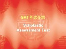 SAT考试介绍_外语学习-托福