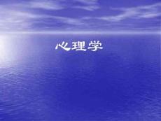 上海教师证考试