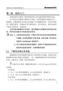 TYF30(A)Manual.pdf