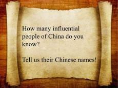 秦始皇英文 Qin Shihuang