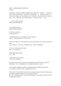 英语学习,李阳口语速成锻炼