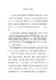 (最新)历史小论文--中国空军发展史