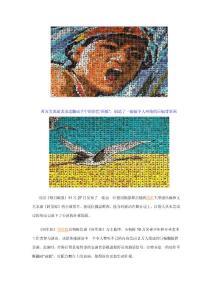 朝鲜团体操《阿里郎》2万人..