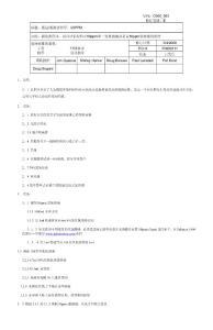 O300_083 氯和氯氨测试标准
