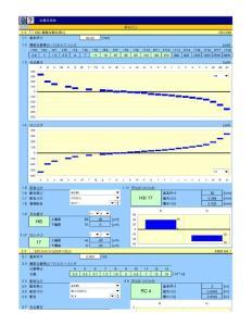 公差与配合公差等级对照表