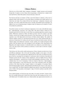 TPO 10阅读翻译