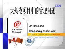 民营企业品牌管理