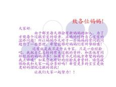 湿疹护理1.ppt